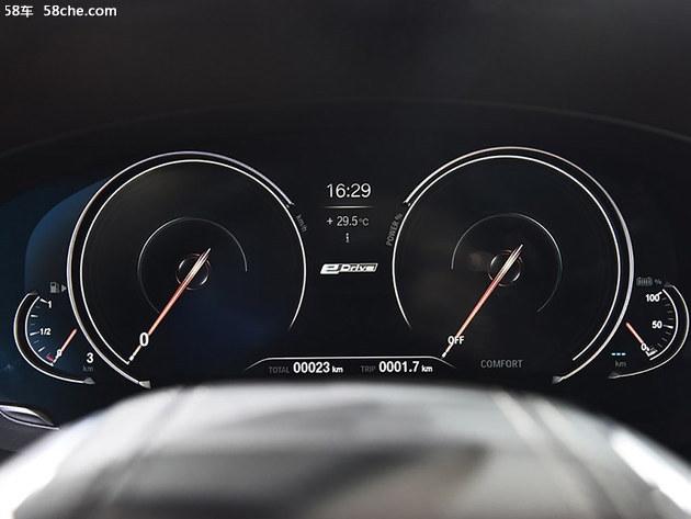 宝马新5有关插电混动版将3月上市 续航61km
