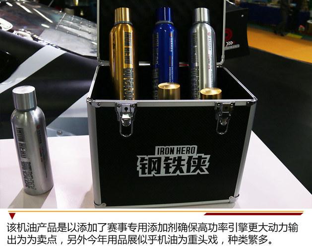 2018中国国际汽车用品展 漆面养护为主导