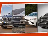 消费者报告 2018年美国市场10大年度车型