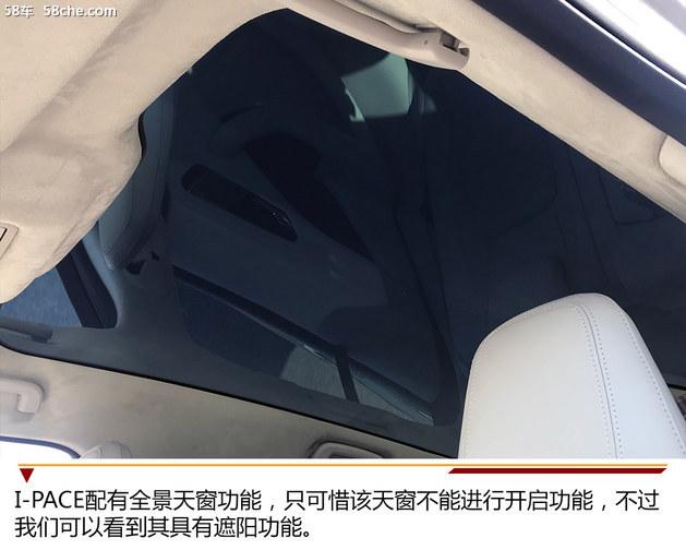 2018日内瓦车展实拍 捷豹I-PACE车型