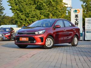 天津一汽骏派A50上市 售价X.XX-XX.XX万