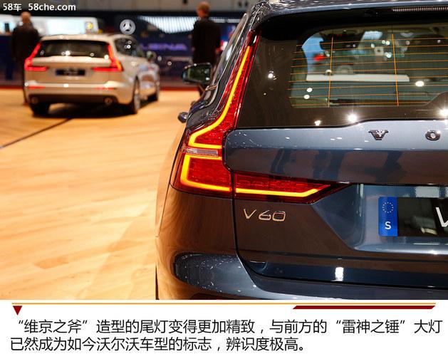 2018日内瓦车展实拍  沃尔沃全新V60