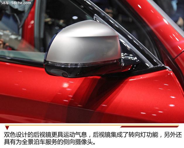 2018日内瓦车展 实拍宝马全新一代X4