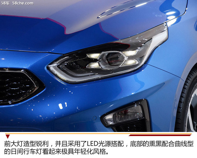 2018日内瓦车展实拍 起亚新一代Ceed首发