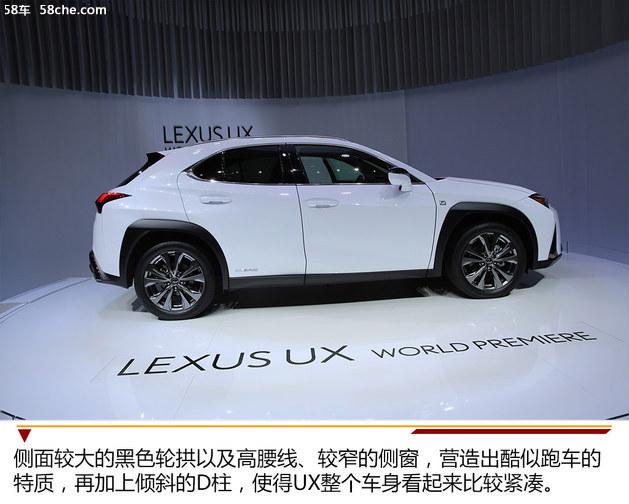 2018日内瓦车展实拍 雷克萨斯全新UX