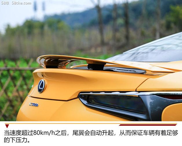 雷克萨斯全新LC 500h试驾 量产的概念车