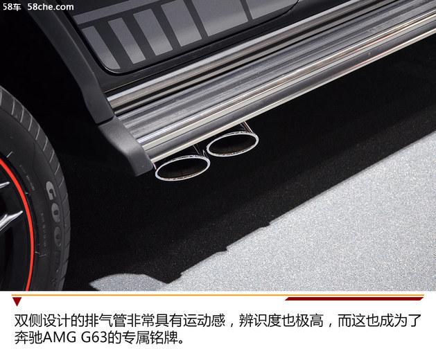 2018日内瓦车展 新梅赛德斯-AMG G 63
