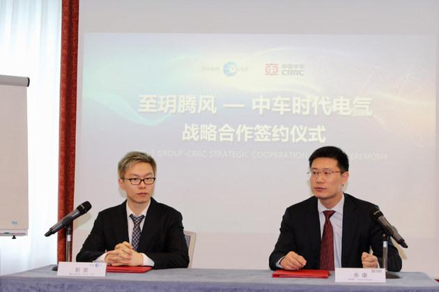 腾风与中车建立合作关系 拓展新能源领域