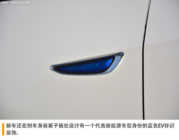 长安逸动EV 300实拍 设计不变 续航升级