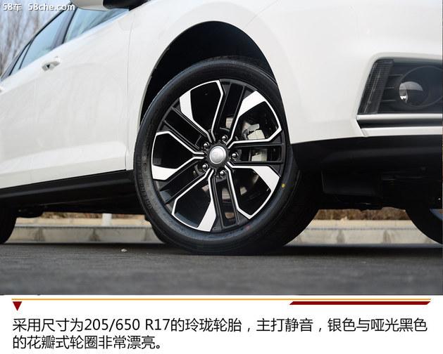 """""""一平米""""房子价格 天津一汽骏派A50实拍"""