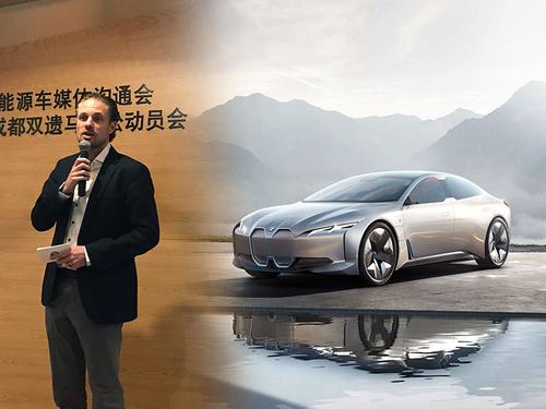 宝马未来新能源规划 推新产品与新理念