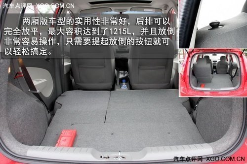 4款合资大空间小型车推荐