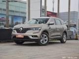 雷诺科雷傲报价 上海现车优惠1.7万元