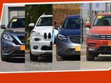 新款汉兰达上市 四款同级别中型SUV推荐