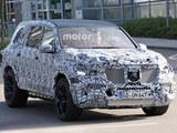 迈巴赫版GLS概念车 或将于北京车展亮相