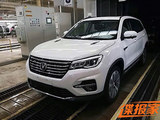 长安新款CS75消息 将于北京车展中上市
