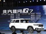 北汽昌河Q7正式上市 售价8.79-14.89万元