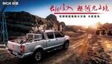 郑州日产成都国际车展车型发布会