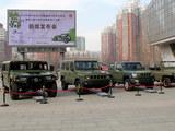 第七届中国汽车造型设计发布会 在京召开