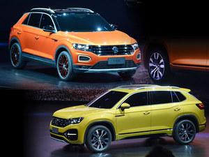 一汽-大众SUV首发 新T-ROC/中级SUV实拍
