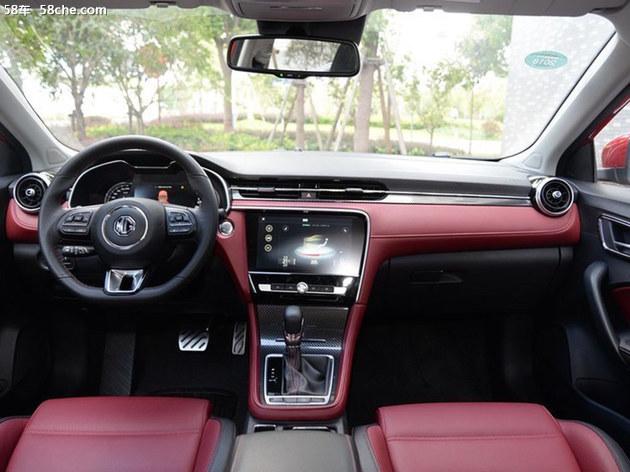 名爵6顶配车型正式上市 售14.68万元