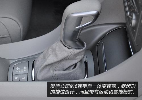 舒适性配置差异大 雪铁龙C5全系列导购