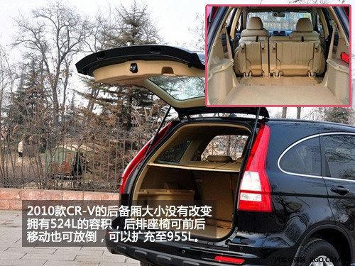 CR-V再登冠军宝座 5款上半年小改款SUV