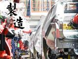 单车五千个焊接点 参观广汽菲克长沙工厂