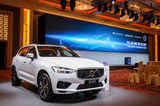 2018年智能汽车国际研讨会 在京召开