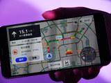 以用户角度出发 高德地图车机版3.0发布