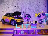 LITE首家交付中心北京开业 颠覆销售格局