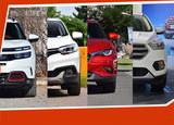 不一样的选择 四款高颜值紧凑型SUV推荐