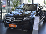 奔驰新款GLS上市 售103.15-160.15万元