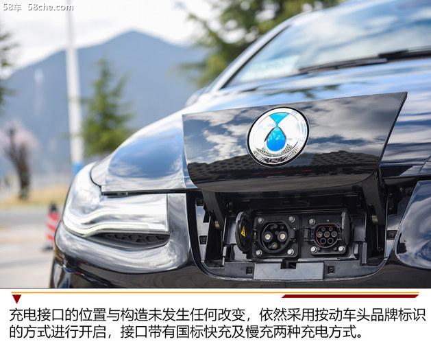 腾势500电动车高原试驾 真的能开500km