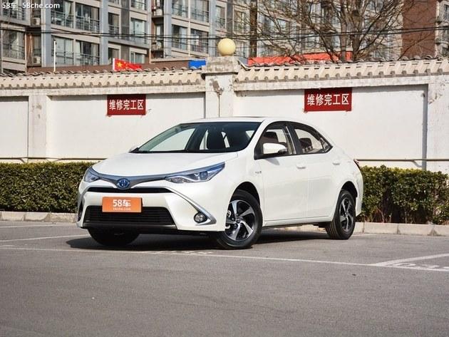 广泛汽丰田雷凌新增CVT豪华版 卖12.98万