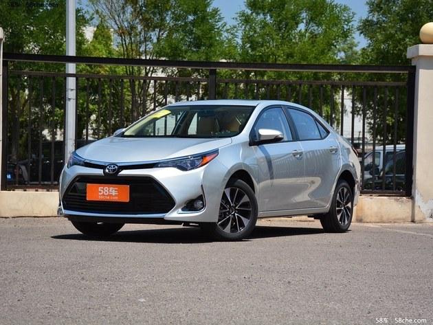 丰田雷凌185T CVT豪华版上市 卖12.98万