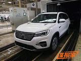 长安新款CS75北京车展上市 4月12日亮相