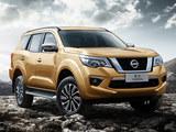 日产硬派SUV途达上市 售16.98-24.58万元