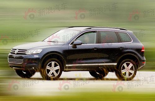 叫板宝马X5/奔驰ML 大众新途锐国内路试
