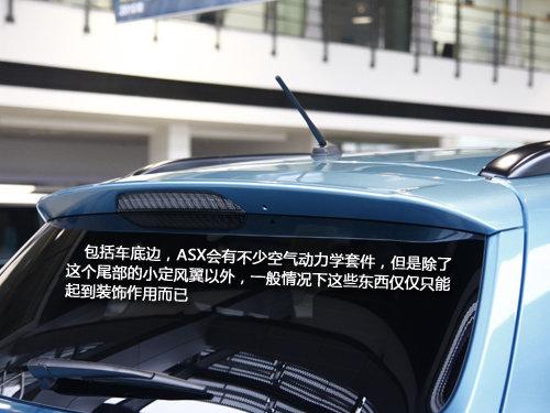 时尚界新宠儿 城市SUV三菱ASX劲炫实拍