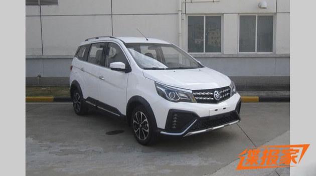启辰M50V新增车型申报图 新增跨界套件