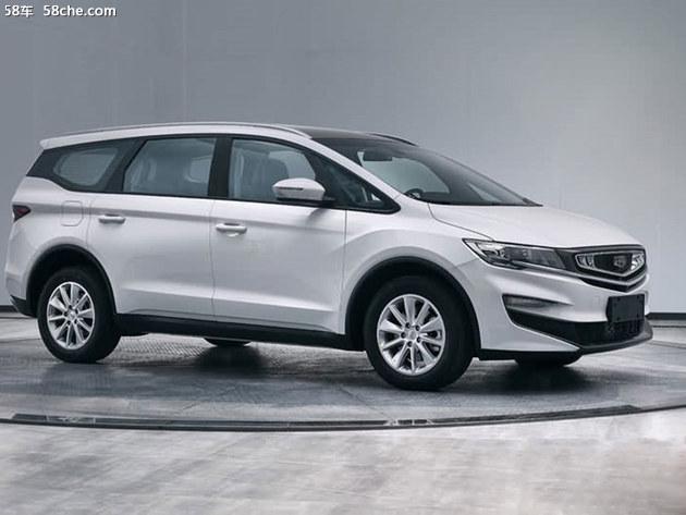 曝吉利新MPV申报图 提供燃油版与插混版