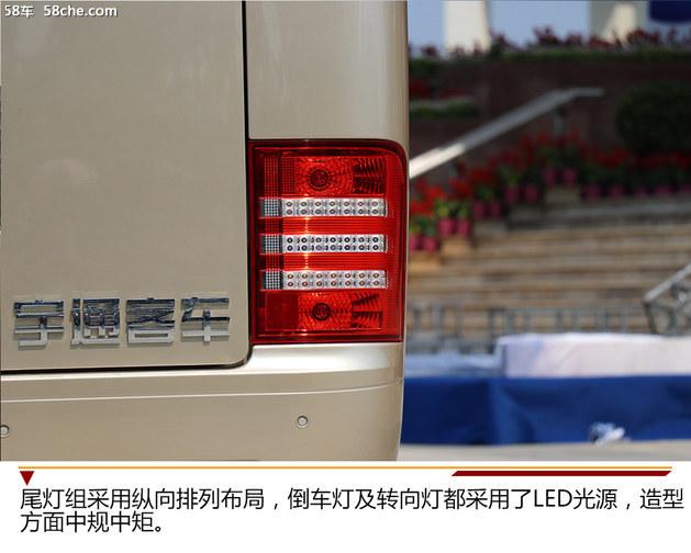 宇通T7实拍解析 配6.0L V8发动机动力强