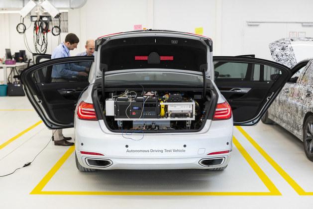 宝马集团自动驾驶研发中心正式投入使用