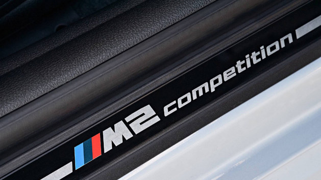 宝马M2竞技版官图发布 于北京车展亮相