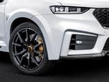 WEY品牌VV7定制版 将于北京车展正式亮相