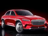 迈巴赫Ultimate Luxury 北京车展亮相