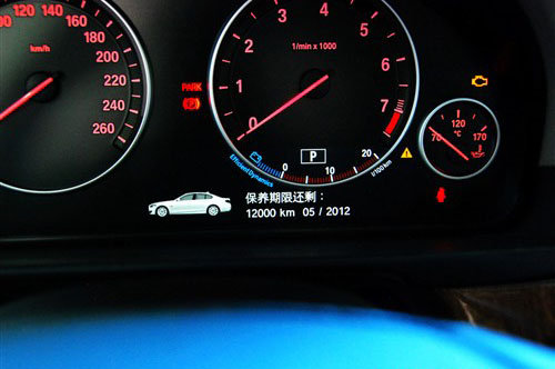 后排为中国特制 详细实拍全新宝马528Li