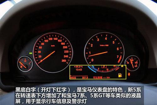 宝马x4仪表盘指示灯图解
