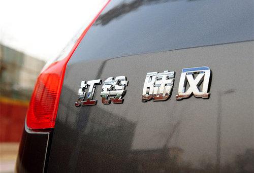 陆风将推出新车型: X8自动挡和全新SUV